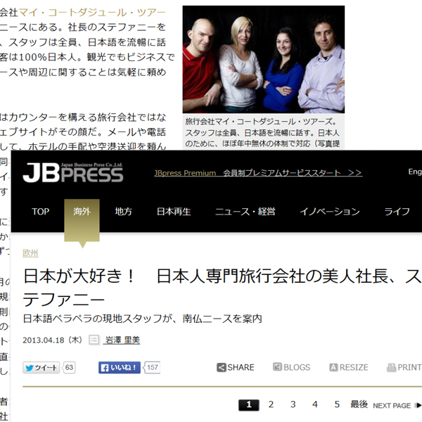 japan_business_press